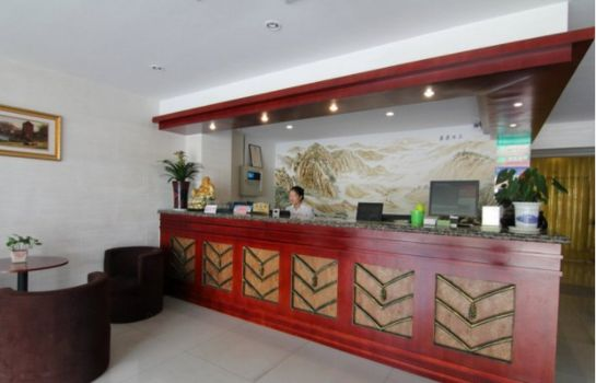 Recepción Green Tree Inn Jiangdu Longcheng Domestic only
