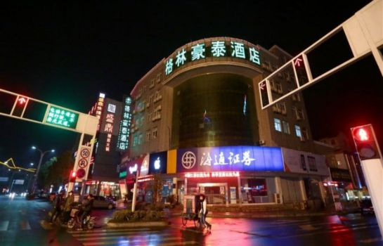 Vista exterior Green Tree Inn Jiangdu Longcheng Domestic only
