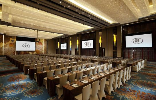 Conference room Hilton Xi*an