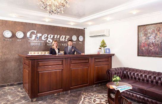 Lobby Greguar Грегуар