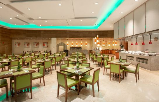 Restaurant Holiday Inn SHAOXING