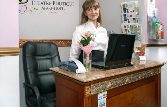 info Theatre Boutique Apart-Hotel