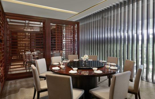 Restaurant The Westin Pazhou