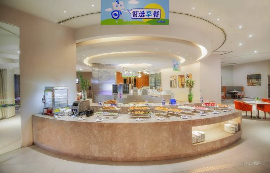Restaurant Holiday Inn Express CHONGQING JINXIUCHENG
