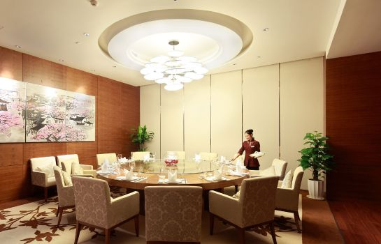 Restauracja Holiday Inn NANTONG OASIS INTERNATIONAL