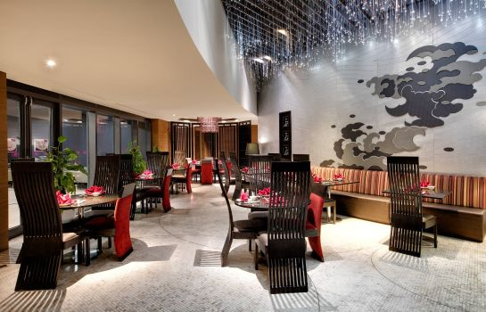 Restaurant Crowne Plaza SHANGHAI HARBOUR CITY