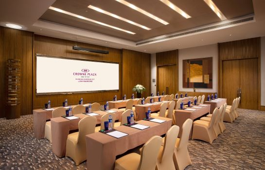 Conference room Crowne Plaza SHANGHAI HARBOUR CITY