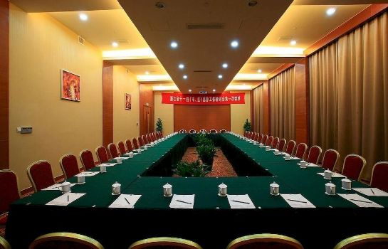 Meeting room Gold River Side Hotel - Wuzhen