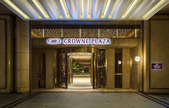 Exterior view Crowne Plaza SHANGHAI ANTING