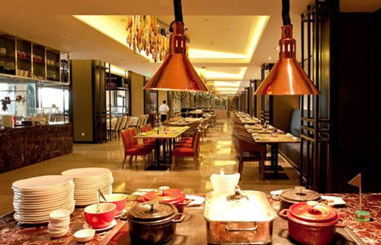 Restaurant Crowne Plaza SHANGHAI ANTING