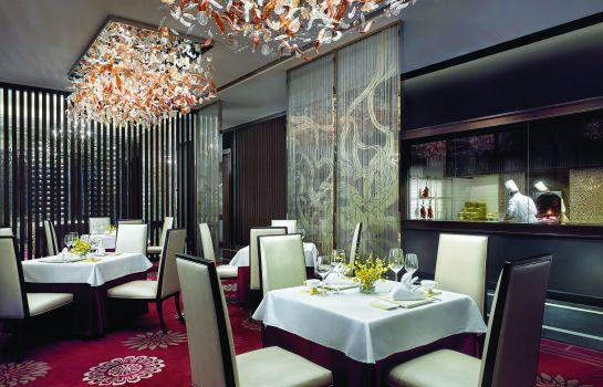 Restaurant The Langham Shenzhen