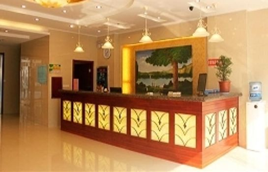 Receptie Green Tree Inn Jinghu High-speed Rail North Station Domestic only