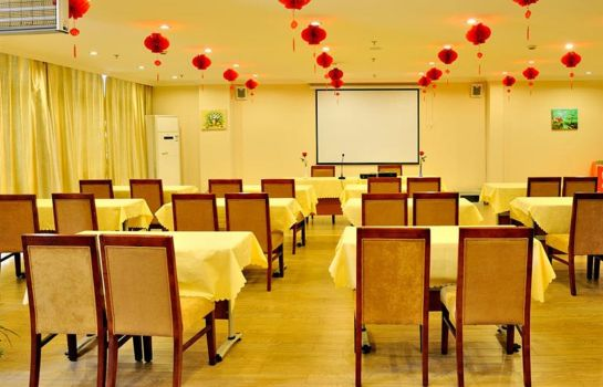 Restaurant Green Tree Inn Jinghu High-speed Rail North Station Domestic only