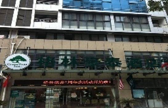 Photo Green Tree Inn Jinghu High-speed Rail North Station Domestic only
