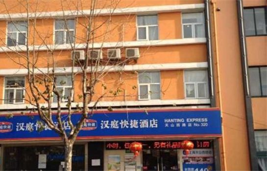 Foto Hanting Hotel West Tian Shan Road(Domestic Only)