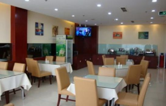 Restaurant Hanting Hotel West Tian Shan Road(Domestic Only)