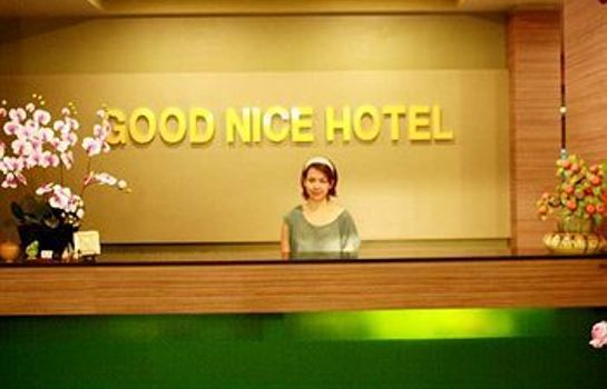 Réception Good Nice Hotel Patong