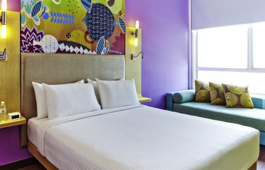 Room ibis Styles Kuala Lumpur Fraser Business Park