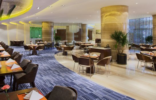 Restaurant Holiday Inn CHENGDU XINDU