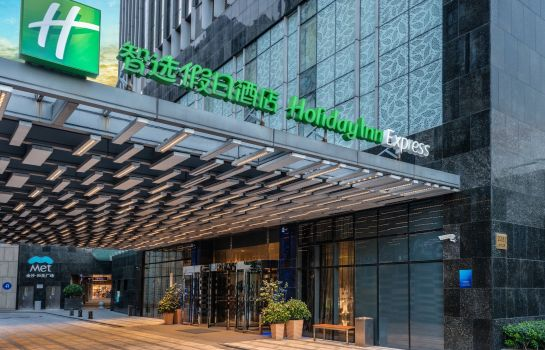 Vista exterior Holiday Inn Express SHANGHAI JINSHA