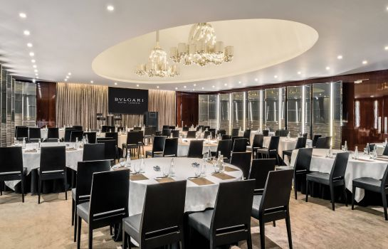 Congresruimte Bulgari Hotels & Residences London