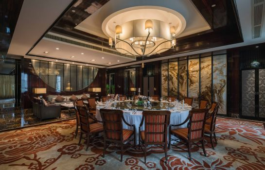Restaurant Happiness Hotel Changzhou