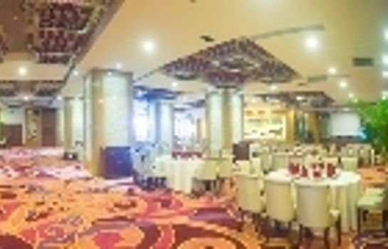 Restaurant Ramada Chengdu North