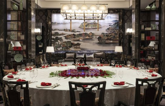 Restaurant 1 Pan Pacific Ningbo