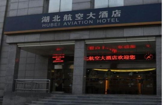 Foto Hubei Aviation Hotel