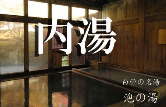 Bagno in camera (RYOKAN) Shirahone no Meitou Awanoyu