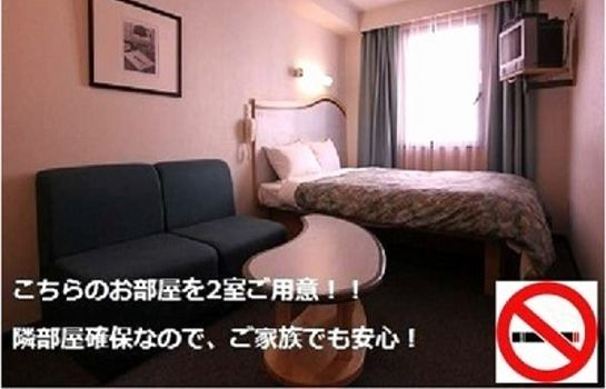 Double room (standard) Family Inn Fifty's Osaka