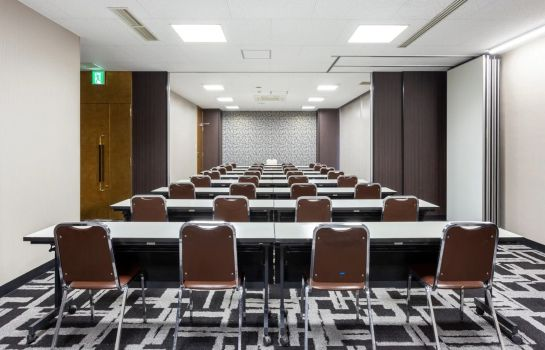 Meeting room APA Hotel Saga Ekimae Chuo
