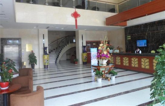 Vestíbulo del hotel GreenTree Alliance Rugao Jiuhua Bus Station Hotel Domestic only
