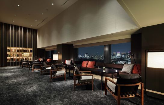 Salle de lecture The Capitol Hotel Tokyu