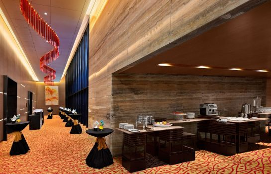 Tagungs-Foyer Ramada at Zhongshan Park