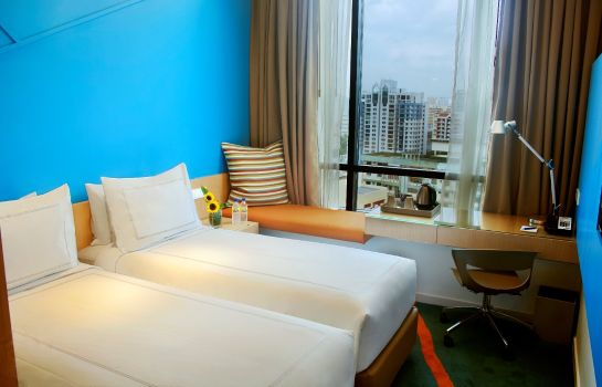 Double room (standard) Days Hotel Singapore at Zhongshan Park