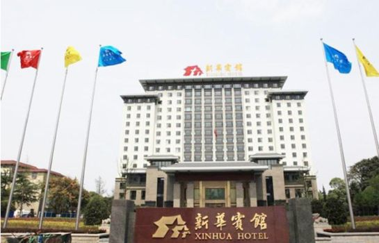 Buitenaanzicht Xinhua Hotel Domestic only
