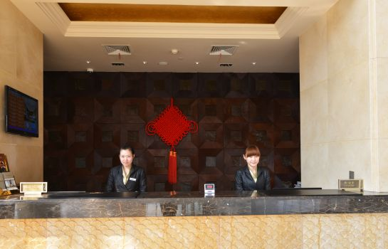 Reception Jinling New Town Hotel