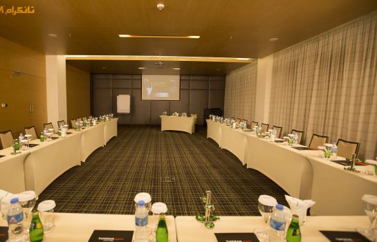 Meeting room TANGRAM HOTEL ERBIL