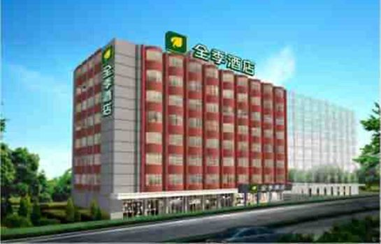 Photo JI Hotel Wuhou Branch