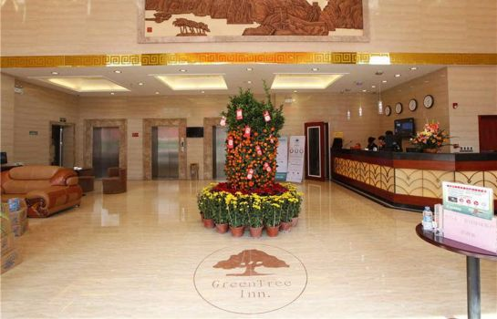 Hotelhalle Green Tree Inn Jinhu Road Business Hotel Domestic only