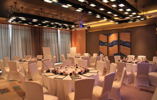 Conference room Crowne Plaza LANZHOU