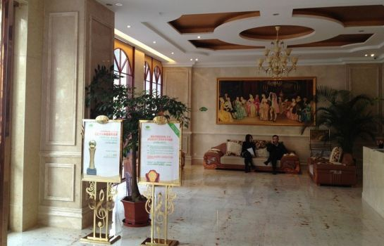 Hol hotelowy Vienna Shantou Exhibition Center(Domestic only)