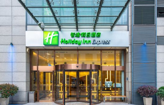 Außenansicht Holiday Inn Express CHANGZHOU CENTER