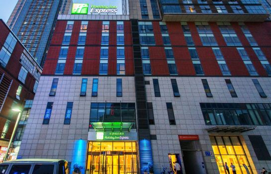 Vue extérieure Holiday Inn Express CHANGZHOU CENTER