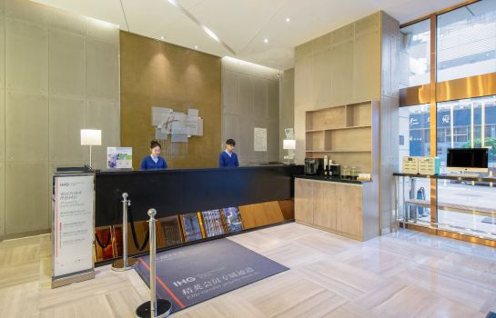 Hotelhalle Holiday Inn Express CHANGZHOU CENTER
