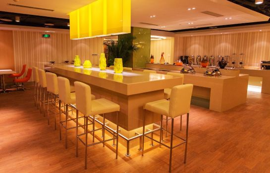 Restauracja Holiday Inn Express CHANGZHOU CENTER