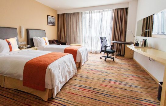 Zimmer Holiday Inn Express CHANGZHOU CENTER