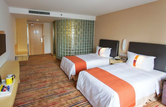Chambre Holiday Inn Express CHANGZHOU CENTER