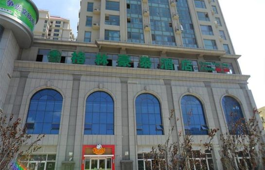 Außenansicht Green Tree Lvyou Wharf Qingdao(N) Rd Domestic only